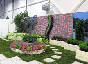 Выставка Ландшафтная архитектура и дизайн 2013, Советский район