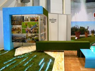 Выставка Цветы, сады и парки Сибири 2013, Первомайский район