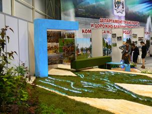 Выставка Ландшафтная архитектура и дизайн 2013, Первомайский район