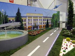Выставка Цветы, сады и парки Сибири 2013, Дзержинский район