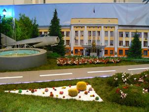 Выставка Ландшафтная архитектура и дизайн 2013, Дзержинский район