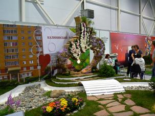 Выставка Ландшафтная архитектура и дизайн 2013, Калининский район