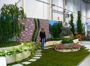Выставка Цветы, сады и парки Сибири 2013, Советский район