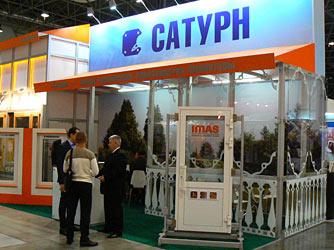 Выставка для строителей, Новосибирск