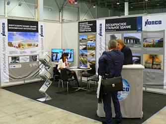 Международная строительная выставка 2015
