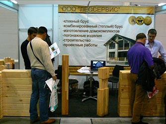 Сибдом Экспоцентр 2015