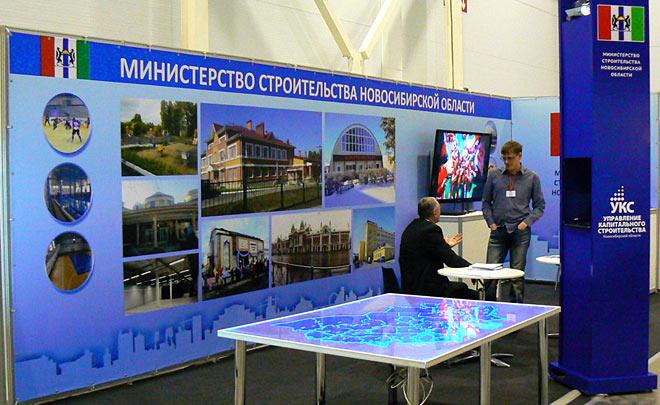 Выставка Сиббилд 2015