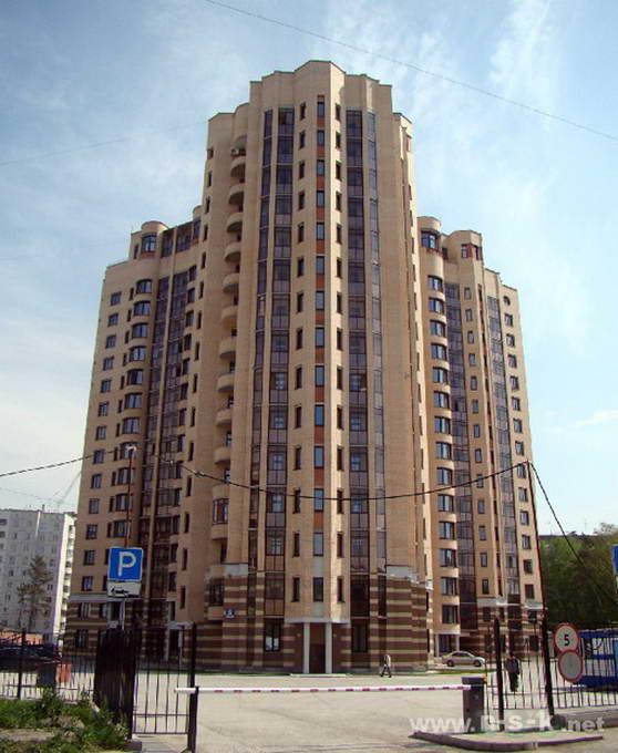 Российская, 8 II_11