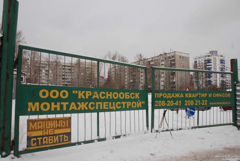Фрунзе, 49 IV кв. 2012