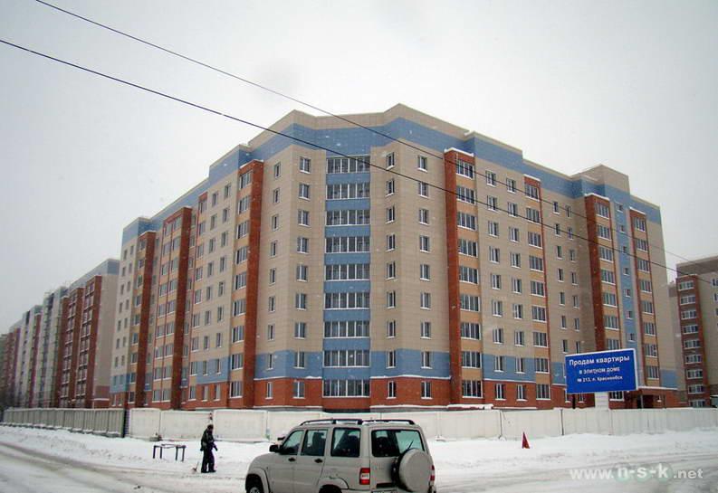 Краснообск, 113 IV кв. 2012