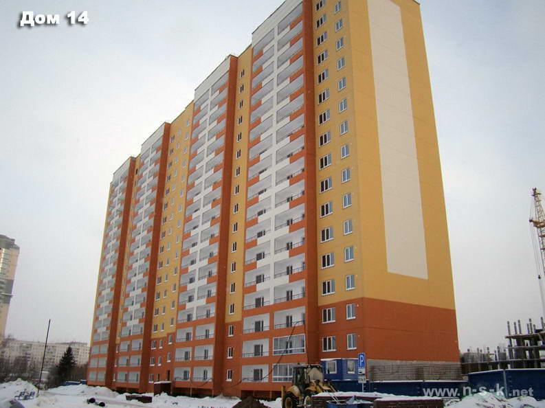 Кирпичная горка 5-я, 11, 12, 13, 16 IV кв. 2012