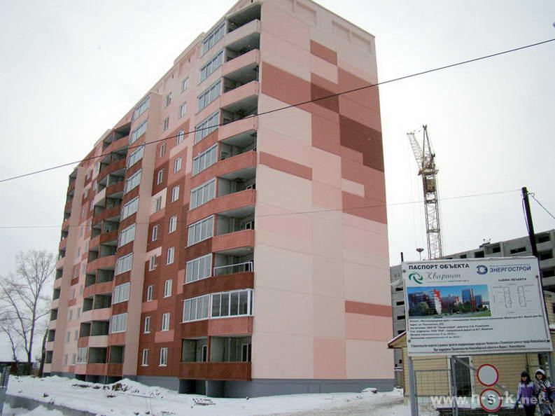 Пархоменко, 23 (23/1 стр) IV кв. 2012