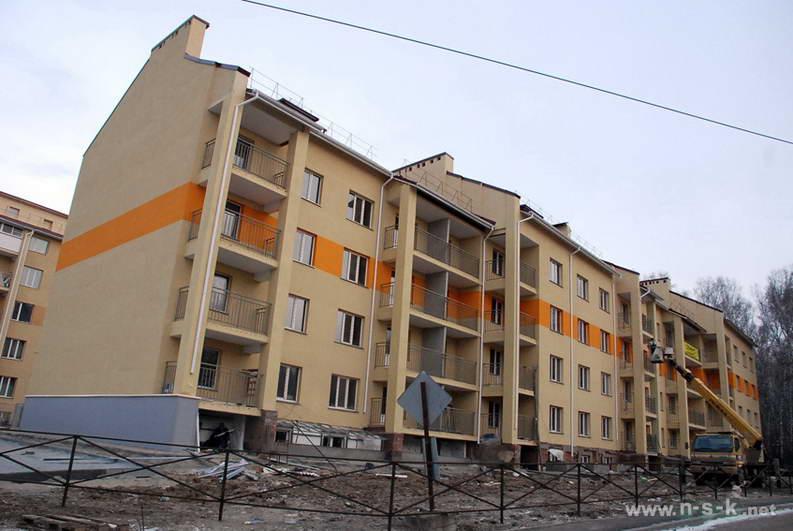 Пригородная, 21 (1 стр) IV кв. 2013