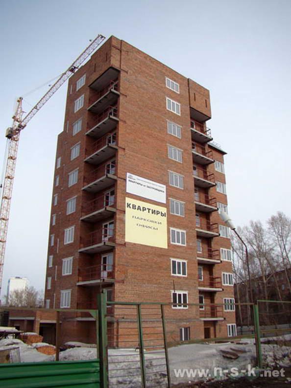 Бориса Богаткова, 253/4 (253/1 стр) фотоотчет строительной площадки