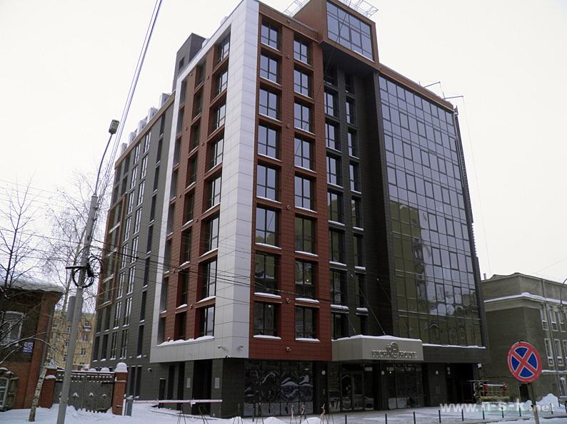 Коммунистическая, 34 (Rich House) I кв. 2014