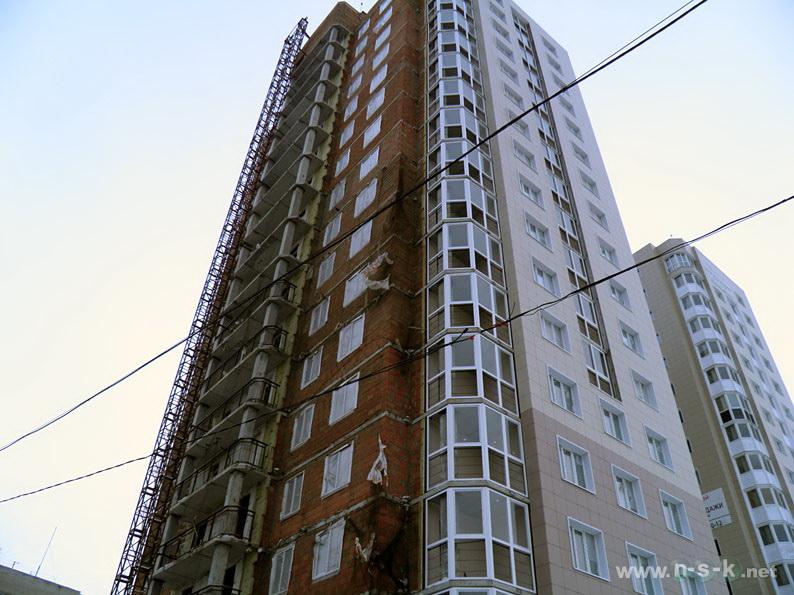 Богдана Хмельницкого, 76/2 I кв. 2014