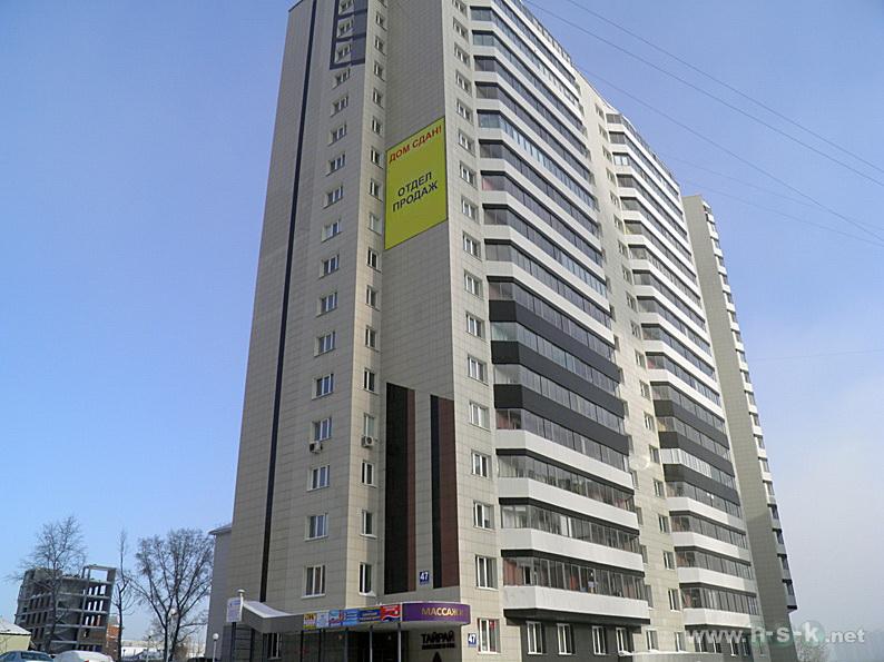 Орджоникидзе, 47 I_14
