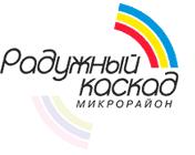 Микрорайон Радужный