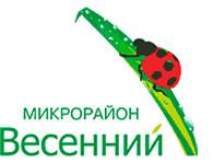 Жилой комплекс Весенний