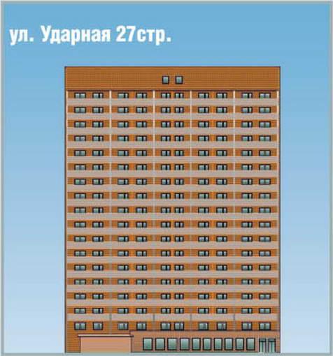 Ударная, 25/1 (27 стр)
