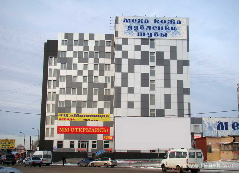 Коммерческая недвижимость новосибирска гусинобродское шоссе коммерческая недвижимость город сургут хмао-югра