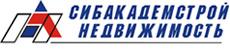 Сибакадемстрой Недвижимость, аналитический центр