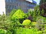 Ботанический сад, Новосибирск
