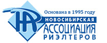 Новосибирская Ассоциация Риэлтеров НАР