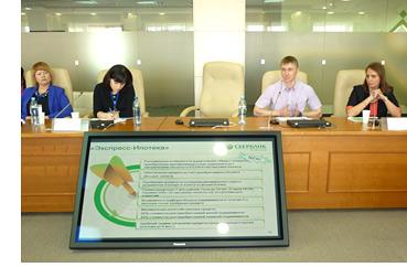 Новосибирская Конференция профессионалов рынка недвижимости 2015